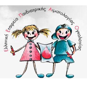 Ελληνική Εταιρεία Παιδιατρικής Αιματολογίας Ογκολογίας